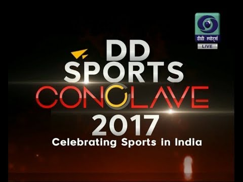 DD Sports Conclave session with HMIB Minister Venkaiah Naidu | Session 2