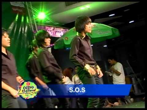 Oishi Cover Dance 2013_52 : S.O.S