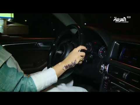 عهود الحاج.. من أوائل السعوديات اللواتي قدن سياراتهن بعد السماح  - نشر قبل 3 ساعة