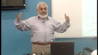 دراسات فلسطينية: النظام السياسي الفلسطيني - 2 [المحاضرة: 18/23]