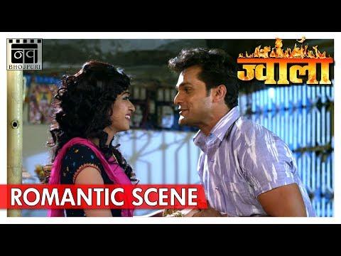 Jwala Khesari Lal Yadav   Bhojpuri Movie Romantic Scene   Nav Bhojpuri
