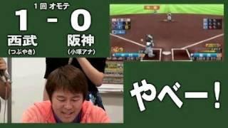 【バンダイナムコゲームスPodcastingマガジン】第17回 thumbnail