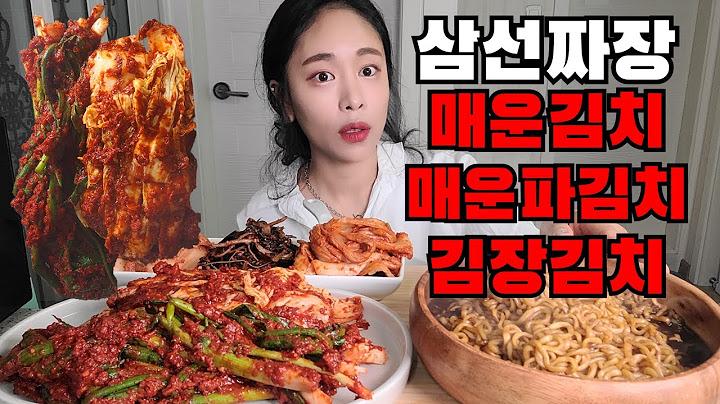 삼선짜장 매운김치 밥까지 말아서 먹방 korean black bean sauce noodles mukbang eating show
