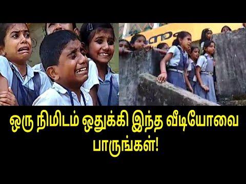 ஒரு நிமிடம் ஒதுக்கி இந்த வீடியோவை பாருங்கள்! | Tamil News | Tamil Viral Video | Tamil Trending Video