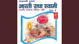 Aarti Radha Swami