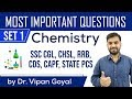 Most Important Chemistry Questions For RRB SSC CDS CAPF STATE PCS Set 1 by Dr Vipan Goyal