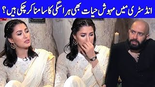 Mehwish Hayat Talking About Sexual Harassment In The Showbiz Industry - Mahaaz with Wajahat Saeed