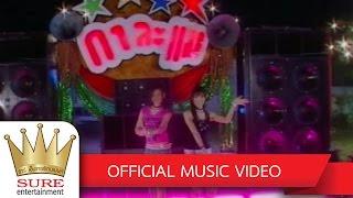 Download Video น้ำตาหล่นบนที่นอน - กาละแม [OFFICIAL MV] MP3 3GP MP4