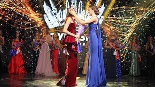 Пресс-конференция о финале Всероссийского конкурса красоты «Мисс Туризм России 2018»