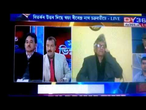 Controversial Speech By Dhirendra Nath Chakraborty