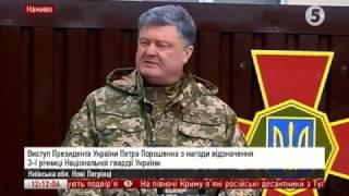 Порошенко  Росія давно второпала, що зовні Україну голіруч не візьмеш