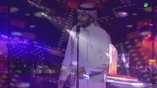 Majid Al Muhandis ... Wadini Lek   ماجد المهندس ... ودني ليك - حفل الدمام 2018
