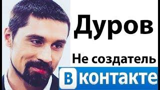 ПАВЕЛ ДУРОВ - СЛЕДУЮЩИЙ ПРЕЗИДЕНТ РОССИИ!