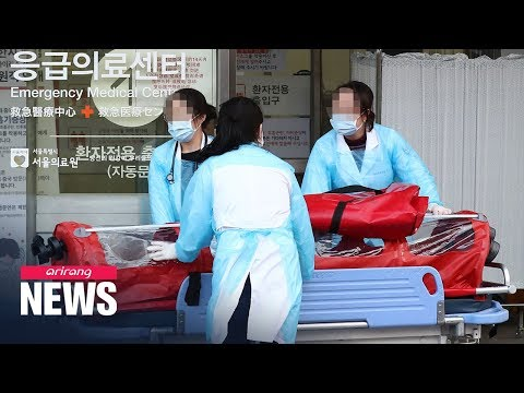 Eleven Confirmed Cases Of Coronavirus In South Korea