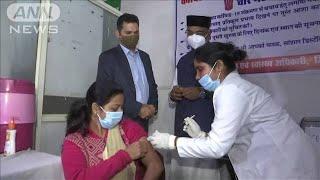 インド 国産含む2種のワクチン承認(2021年1月4日) - YouTube