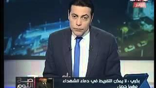 بالفيديو.. مصطفى بكري: 16 نائبًا فقط رفضوا إسقاط العضوية عن «عكاشة»