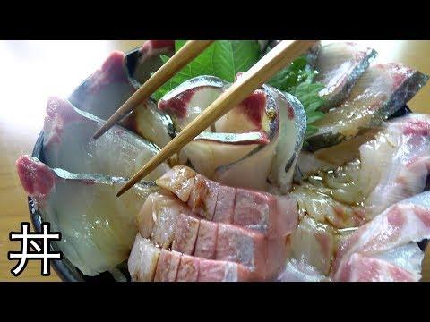 全自動魚皮引き機械で作った海鮮丼がひと味違った。