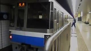福岡市営地下鉄空港線直通列車(終電)・箱崎九大前駅に到着