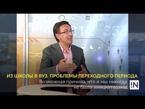 2019 09 11 Ivanovo news