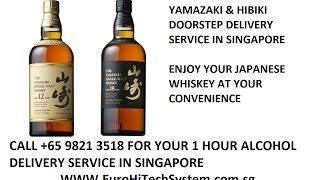 Where to Buy Yamazaki Whiskey in Singapore