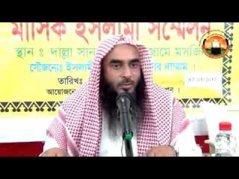 শায়খ কেন আপনি অন্যান্য আলেমদের ভুল ধরেন by Sheikh Motiur Rahman Madani