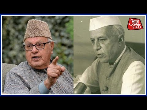 ख़बरदार: Farooq Abdullah Blames Nehru And Patel For Partition