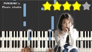 IU(아이유) - Through the Night(밤편지) 《MINIBINI EASY PIANO ♪》 ★★★★☆