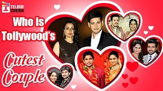 Who is tollywood's cutest couple? | mahesh - namratha | allu arjun - sneha | tollywood best couple