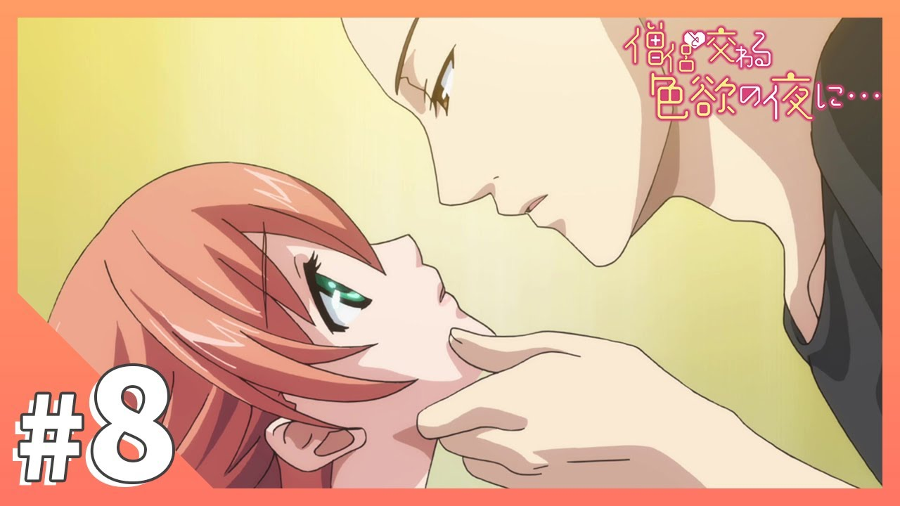 Aex Anime 8 best romance ecchi anime similar to sweet punishment (18+)