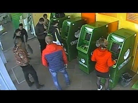 Ограбление в отделении Сбербанка средь бела дня