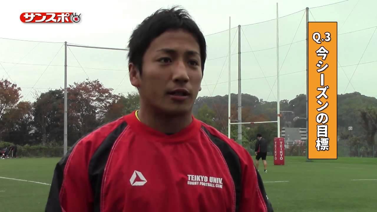 ラグビーの日本代表、流大