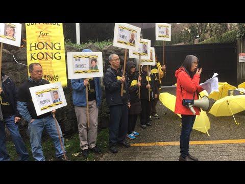 黄河边播报:温哥华民众在中领馆门前支持香港占中九子