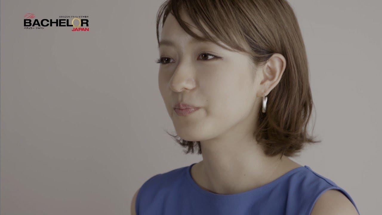 バチェラー シーズン2【呪われた不運ガール】倉田 茉美|バチェラー・ジャパン シーズン2