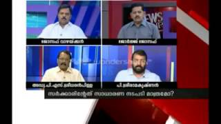 P Sreeramakrishnan - ABVP Case Withdrawal Issue