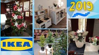 Новогодняя коллекция в ИКЕА/ ВИНТЕР 2018/ обзор полочек IKEA Казань
