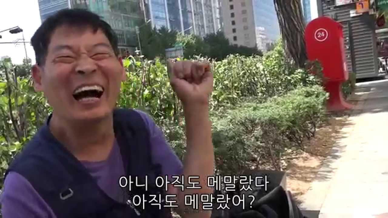 3화 주의 집에 거하는 참새와 제비(2) Official : 김우현 감독과 정재완 시인의 뒷골목 말씀파티 '광야의 식탁 3화'