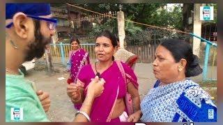 Mumbai Public Reaction On Banning Notes-rs 500 & 1000 Notes Goneweb Dhamaka Tv