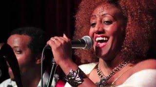 Krar Collective - Yene Hasab የኔ ሀሳብ (Amharic)