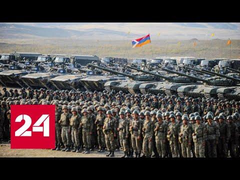 Эскалация в Карабахе. Армения и Азербайджан на грани большой войны? 60 минут от 28.09.20