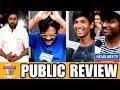 Tamil Padam 2.0 movie Review  | TAMIL PADAM 2.0 PUBLIC REVIEW | Tamil Padam 2.0 Fdfs Review