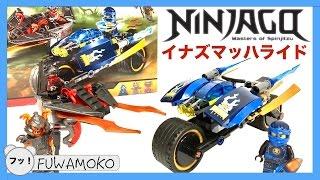 【レゴ】新作ニンジャゴー第3弾!イナズマッハライドをレビューします!Lego Ninjago 70622 Desert Lightning