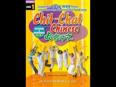 Chit-Chat Chinese: Beginner Mandarin Lesson 1