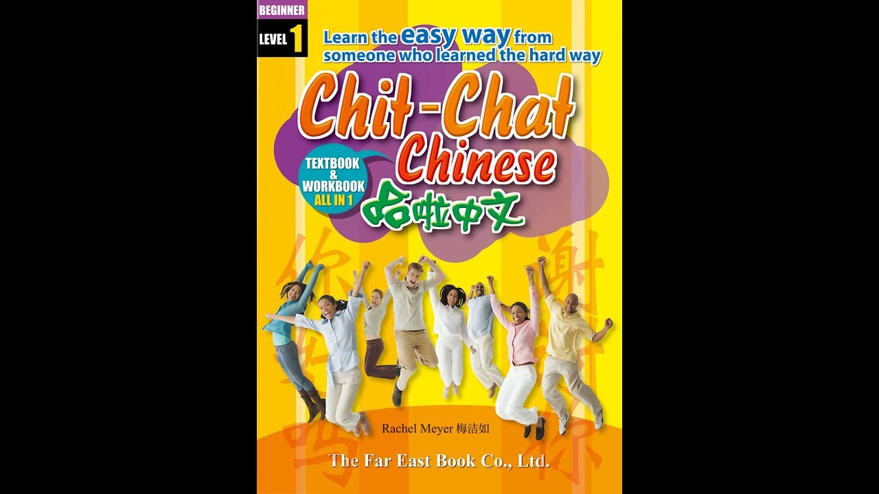 Chit Chat 1 Teachers Book