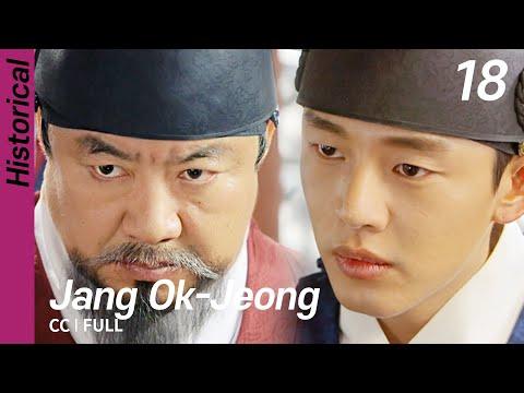 [CC/FULL] Jang Ok-Jung EP18   장옥정