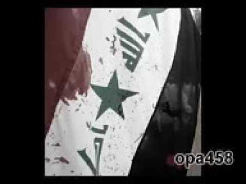 غنيه عن العراق الجريح كفاكي حزنن يا بلدي Youtube