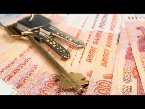 Достаточно электронной заявки - многодетные семьи Югры могут получить 700 тысяч на жильё