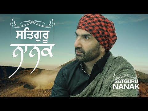 Satguru Nanak: Preet Harpal (Full Song) Jaymeet | Latest Punjabi Songs 2018