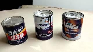 видео Краска