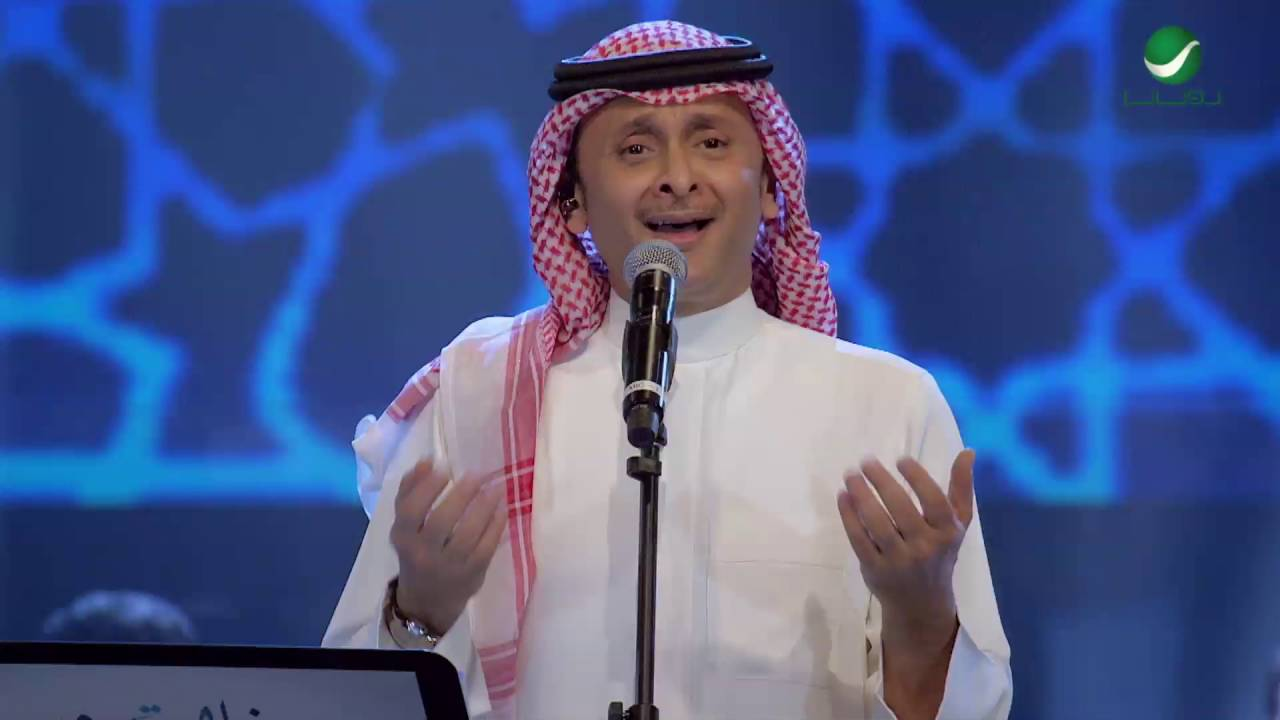 Abdul Majeed Abdullah ... Ashya Teswa - Dubai 2016   عبد المجيد عبد الله ... أشياء تسوى - دبي 2016