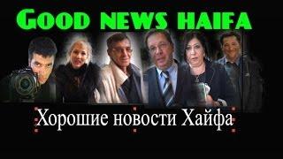 Давайте поговорим о Украине и России (репортаж)
